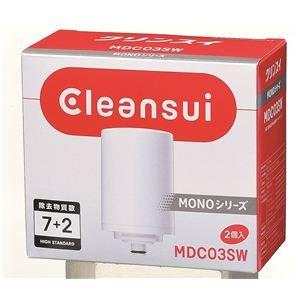 クリンスイ モノシリーズ用カートリッジ MDC03SW 2個入り画像
